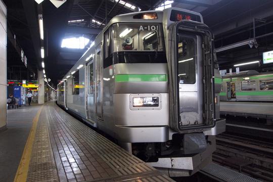 20120815_jrhokkaido_ec_735-01.jpg