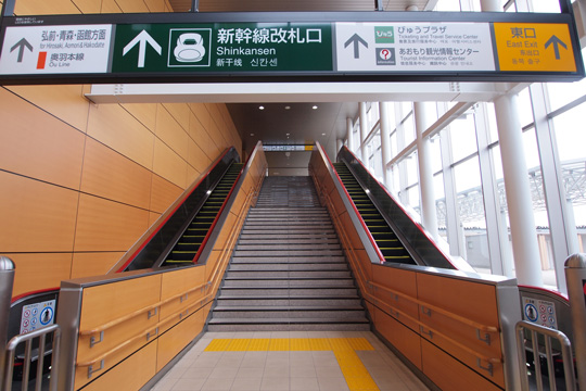 20120815_shin_aomori-17.jpg