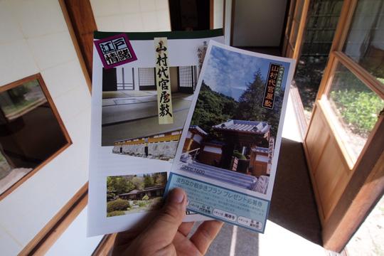 20120915_kiso_fukushima-31.jpg