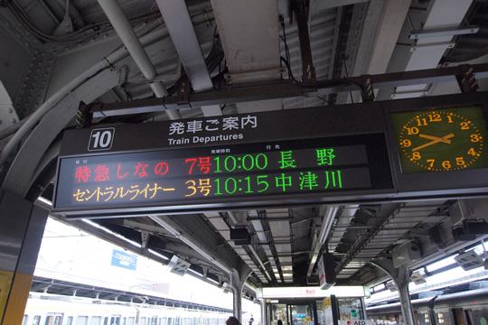 20120915_nagoya-01.jpg