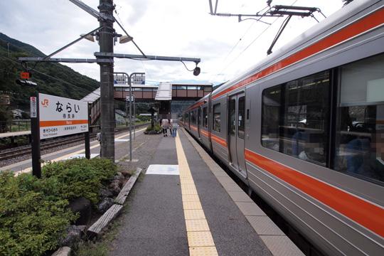 20120915_narai-05.jpg