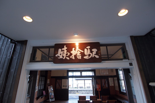 20120916_obasute-12.jpg