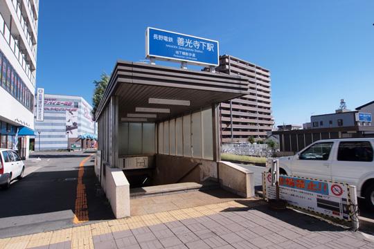 20120916_zenkoji_shita-01.jpg