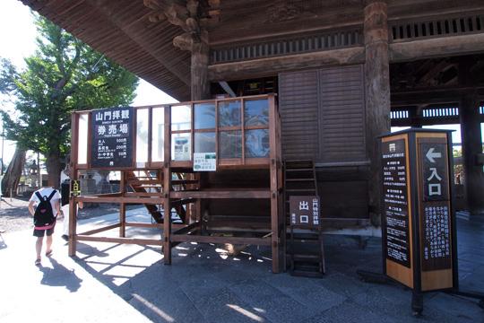 20120916_zenkoji_temple-03.jpg