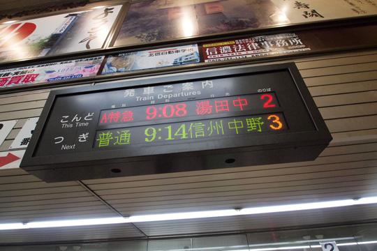 20120917_nagano-01.jpg