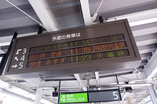 20120917_nagano-02.jpg