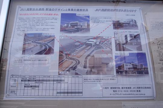 20121008_yao-01.jpg