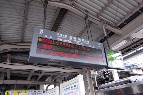 20121014_maibara-02.jpg