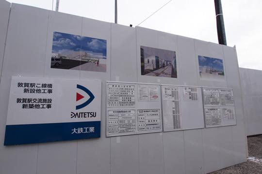 20121014_tsuruga-03.jpg