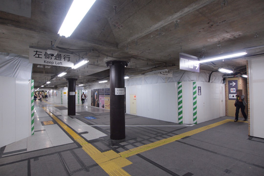 20121020_sannomiya-03.jpg