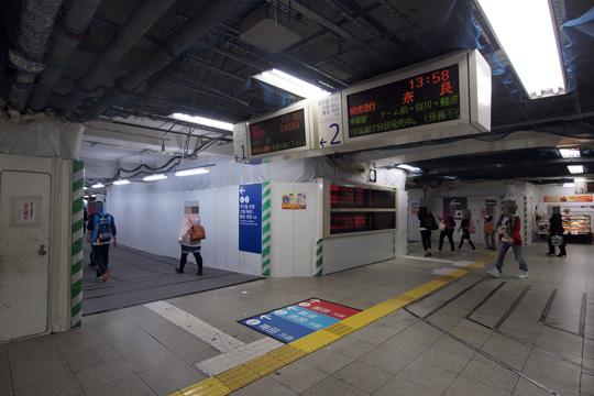20121020_sannomiya-06.jpg