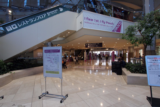 20121021_kansai_airport-05.jpg