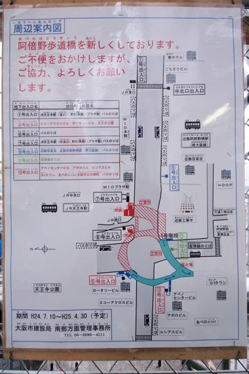 20121028_abeno-02.jpg