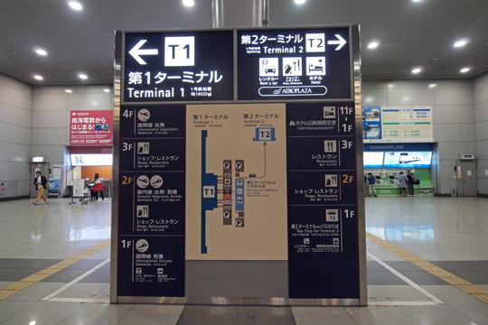 20121028_kansai_airport-01.jpg