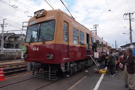 20121103_keihan_600-01.jpg