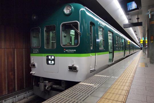 20121110_keihan_2200-01.jpg