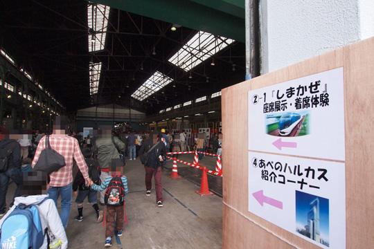 20121110_kintetsu_event-03.jpg
