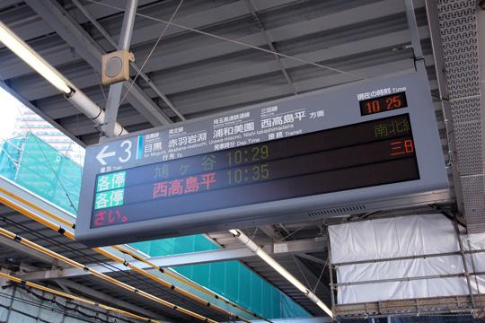 20121118_musashi_kosugi-03.jpg