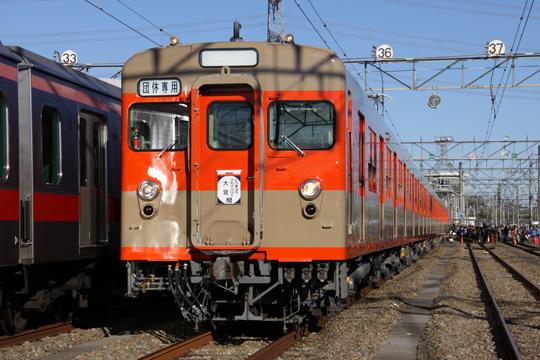 20121118_tobu_8000-01.jpg