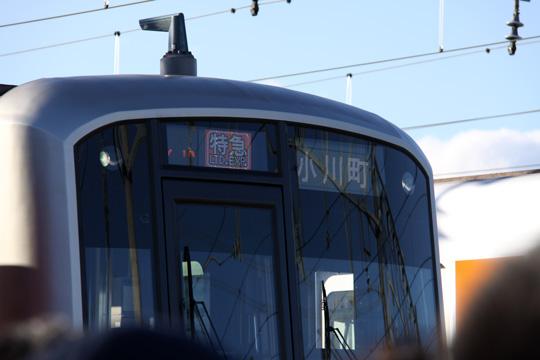 20121118_tobu_event-07.jpg