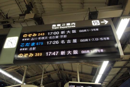 20121118_tokyo-02.jpg