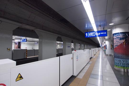 20121123_haneda_airport-03.jpg