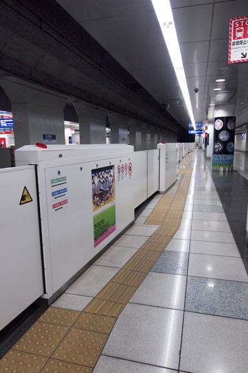 20121123_haneda_airport-04.jpg