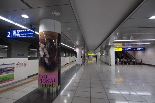 20121123_haneda_airport-10.jpg