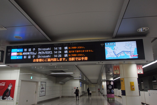 20121123_haneda_airport-11.jpg