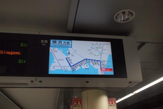 20121123_haneda_airport-12.jpg