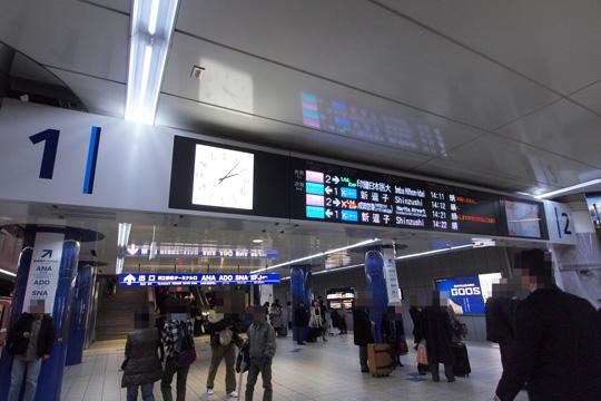 20121123_haneda_airport-13.jpg