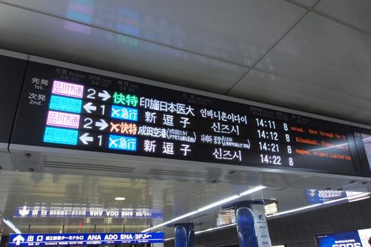 20121123_haneda_airport-14.jpg