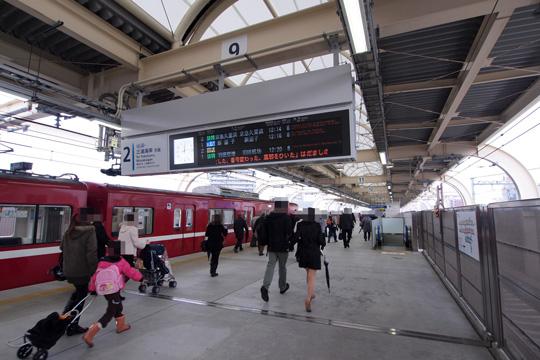 20121123_keikyu_kamata-02.jpg
