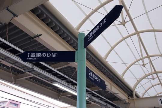 20121123_keikyu_kamata-12.jpg