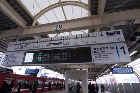 20121123_keikyu_kamata-15.jpg