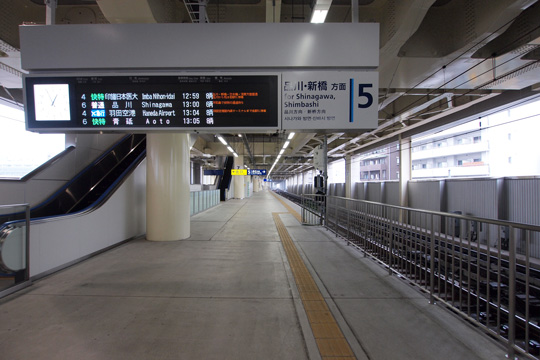 20121123_keikyu_kamata-26.jpg
