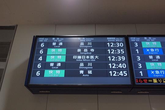 20121123_keikyu_kamata-44.jpg