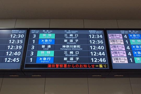 20121123_keikyu_kamata-45.jpg