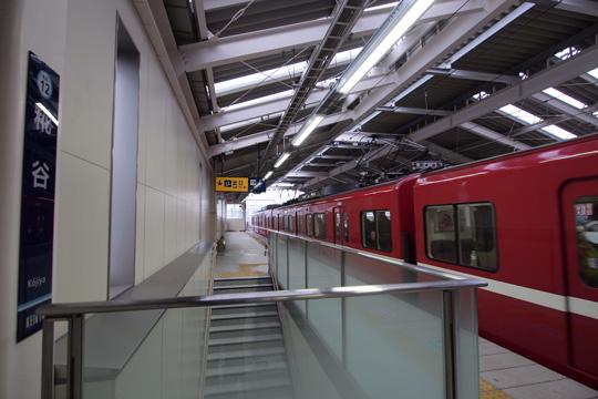 20121123_koujiya-02.jpg