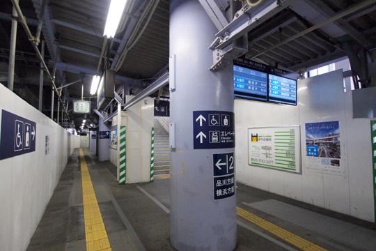 20121123_koujiya-15.jpg