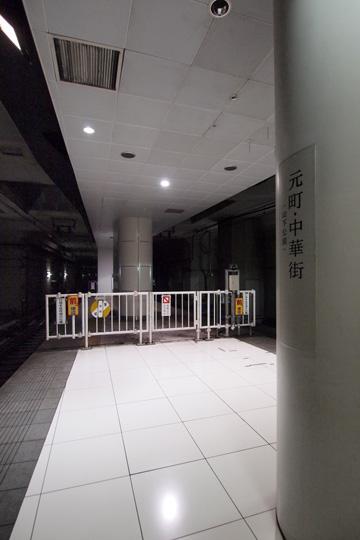 20121123_motomachi_chukagai-01.jpg