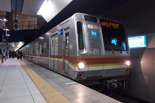20121123_tokyo_metro_7000-01.jpg