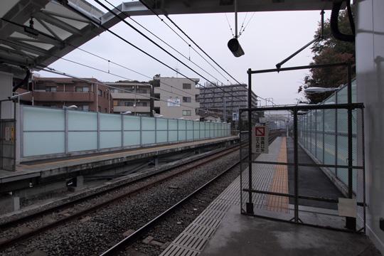 20121123_tsunajima-02.jpg