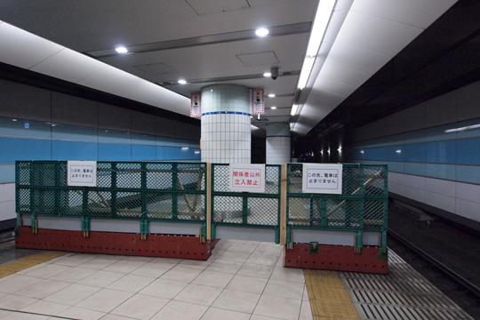 20121123_yokohama-01.jpg