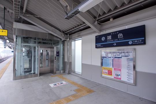 20121123_zoshiki-05.jpg