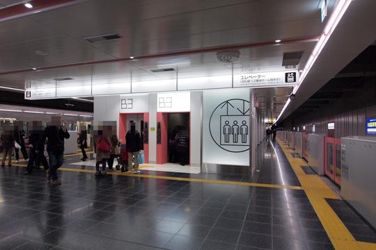 20121124_chofu-12.jpg
