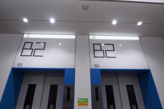 20121124_chofu-29.jpg