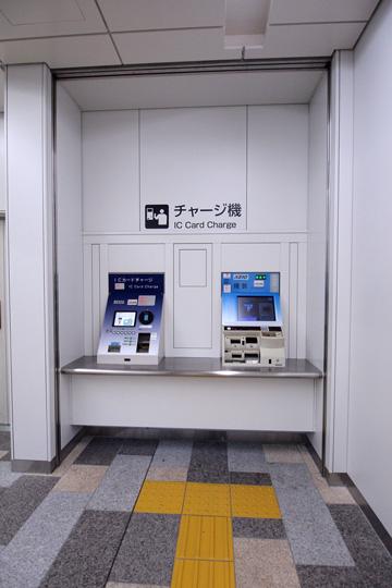 20121124_chofu-44.jpg