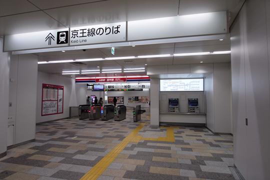 20121124_chofu-68.jpg