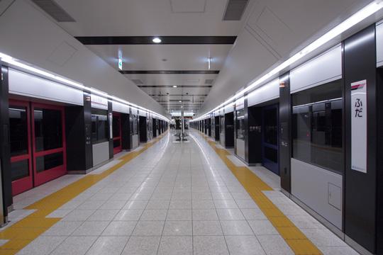 20121124_fuda-01.jpg